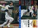 【中古】スポーツ/2009プロ野球チップス第1弾/日本ハム/ベストナインカード B-13 : 稲葉 篤紀