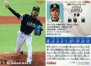 【中古】スポーツ/2009プロ野球チップス第2弾/ソフトバンク/レギュラーカード 155 : 新垣 渚