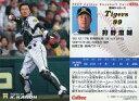 【中古】スポーツ/2009プロ野球チップス第3弾/阪神/レギュラーカード 268 : 狩野 恵輔