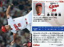 【中古】スポーツ/2009プロ野球チップス第3弾/広島/レギュラーカード 281 : 永川 勝浩