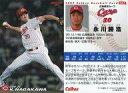 【中古】スポーツ/2009プロ野球チップス第1弾/広島/レギュラーカード 087 : 永川 勝浩