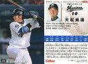 【中古】スポーツ/2009プロ野球チップス第2弾/ロッテ/レギュラーカード 136 : 大松 尚逸