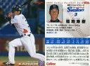 【中古】スポーツ/2009プロ野球チップス第2弾/ヤクルト/レギュラーカード 191 : 福地 寿樹