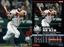 【中古】スポーツ/2009プロ野球チップス第3弾/巨人/本塁打トップ10カード HT-18 : 阿部 慎之助の商品画像