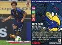 【中古】スポーツ/レギュラーカード/サッカー日本代表チームチップス2014/浦和レッズ 39 : 原口元気