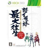 Xbox360, ソフト 1824!P27.5XBOX360