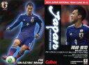 【中古】スポーツ/インサートカード/サッカー日本代表チームチップス2014/1.FSVマインツ05(ドイツ) IN-13 : 岡崎真司
