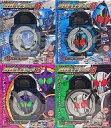 【中古】食玩 おもちゃ 全4種セット 「仮面ライダー鎧武 サウンドロックシード SGロックシード8」