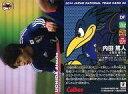 【中古】スポーツ/レギュラーカード/サッカー日本代表チームチップス2014/FCシャルケ04(ドイツ) 05 : 内田篤人