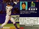 【中古】スポーツ/レギュラーカード/2014プロ野球チップス第2弾 162 [レギュラーカード] : 西浦直亨