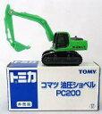 ミニカー 1/122 コマツ 油圧ショベル PC200(グリーン) 「トミカ」 イベント限定品