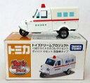 ミニカー 1/50 ダイハツ ミゼット 救急車タイプ(ホワイト×レッド) 「はたらくトミカコレクション」 トイズドリームプロジェクト限定
