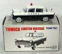 ミニカー 1/64 トヨペット コロナ 1500 パトカー(ホワイト×ブラック) 「トミカリミテッドヴィンテージ」 トミカショップ限定 [213437]
