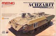 [上一页] 塑胶模型 1/35 israelacisarit 重型装甲的运兵车 [SS-003] [02P03Sep16] [图片]