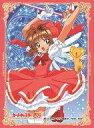 【中古】サプライ きゃらスリーブコレクション カードキャプターさくら 木之本桜(No.288)
