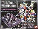【中古】おもちゃ [ランクB] デジボードミッション 「SDガンダム Gジェネレーション」