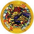 【中古】妖怪メダル [コード保証無し] 山吹鬼 レジェンドメダル(初代) 「妖怪ウォッチ」 妖怪メダランド 妖怪ポイントで当てよう!キャンペーン第3弾当選品