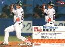 【中古】スポーツ/2009プロ野球チップス第2弾/ヤクルト/HOT PLAYERカード HP-11 : 森岡 良介