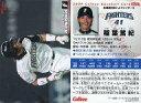 【中古】スポーツ/2009プロ野球チップス第1弾/日本ハム/レギュラーカード 027 : 稲葉 篤紀