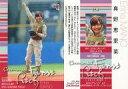 【中古】BBM/レギュラーカード/始球式カード/BBM201...