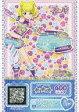【中古】プリパラ/レア/マイチケ/ボトムス/ポップ/CandyAlamode/プリチケminiファイルコレクション C-017 [R] : スペースドリームショーパン