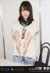 【中古】生写真(AKB48・SKE48)/アイドル/AKB48 川栄李奈/CD「次の足跡」劇場盤特典