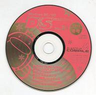 ゲーム, その他 Windows9598 CD DiSC Station Vol.21 1998 CD-ROM