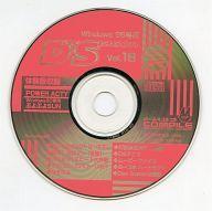 ゲーム, その他 Windows95 CD DiSC Station Vol.18 1998 CD-ROM