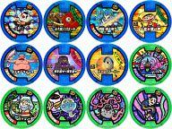 【中古】妖怪メダル [コード保証無し] 全12種セット 「妖怪ウォッチ 妖怪メダル零(ゼロ)ラムネ」 <食玩>【10P06May15】【画】
