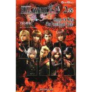 [Использовано] Light Novel Set (Новая книга) Final Fantasy Type-0 Complete 2 Volume Set / Общее Цукисима / Наблюдение: FINAL FANTASY Команда разработчиков Type-0 [Использовано] afb