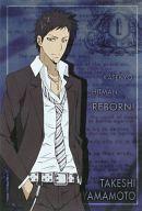 コレクション, その他 () (10) B REBORN!