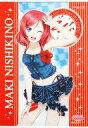 【中古】ポスター・タペストリー 西木野真姫 A2タペストリー 「ラブライブ!」 AnimeJapan 2014グッズ