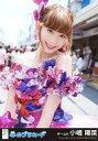 【中古】生写真(AKB48・SKE48)/アイドル/AKB48 小嶋陽菜/CD「心のプラカード」劇場盤特典