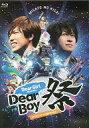 【エントリーでポイント最大19倍!(5月16日01:59まで!)】【中古】その他Blu-ray Disc 神谷浩史・小野大輔 / Dear Girl -Stories- Dear Boy祭