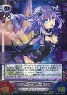 トレーディングカード・テレカ, トレーディングカードゲーム SRTCG Vol.1 Vol.1C003 SR