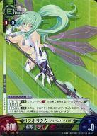 トレーディングカード・テレカ, トレーディングカードゲーム HRTCG Vol.1 Vol.1B065 HR ver.