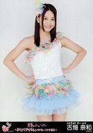 【中古】生写真(AKB48・SKE48)/アイドル/AKB48 古畑奈和/膝上/「AKB48 真夏のドームツアー」会場限定生写真(AKB48Ver)