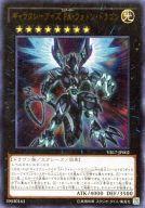 トレーディングカード・テレカ, トレーディングカードゲーム 17 VB17-JP002 UR FA