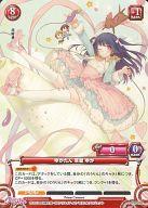 トレーディングカード・テレカ, トレーディングカードゲーム PR BOX PR-001 PR
