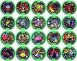 【中古】妖怪メダル [コード保証無し] 全20種セット 「妖怪ウォッチ 妖怪メダル零(ゼロ) Z-2nd 〜イマドキ妖怪パラダイス!〜」