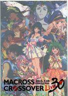 エンターテインメント, アニメーション 1091101:59 MACROSS CROSSOVER Live 30 afb