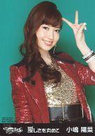 【中古】生写真(AKB48・SKE48)/アイドル/AKB48 小嶋陽菜/AKBS-20109/10・上半身・左手ピース/...