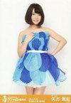 【中古】生写真(AKB48・SKE48)/アイドル/SKE48 矢方美紀/膝上/「春コン 国立競技場 グループver」生写真