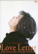 【中古】邦画DVD Love Letter 岩井俊二監督 [通常版]【10P13Jun14】【画】