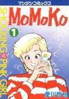 【中古】B6コミック MOMOKO(1) / 愛川哲也