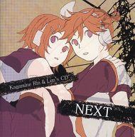 CD, その他 CD NEXT -Kagamine Rin Lens CD- ekusie