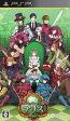 【中古】PSPソフト 新装版 クローバーの国のアリス[通常版]
