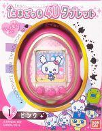 【中古】食玩 雑貨 ピンク 「たまごっち 4Uタブレット」 <食玩>【タイムセール】【画】