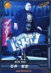 【新品】キング オブ プロレスリング/C/レスラー/第11弾 STRONG STYLE EDITION II BT11-032 [C] : 石井智宏