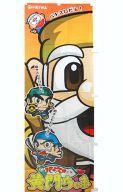 【中古】タペストリー 集合 店頭用のぼり旗 「パチスロだよ黄門ちゃま」【P25Apr15】【画】